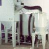 RPJ Vertical Cartridge Filter requires 11 feet tall  working area